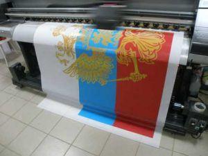 pechat-flagov
